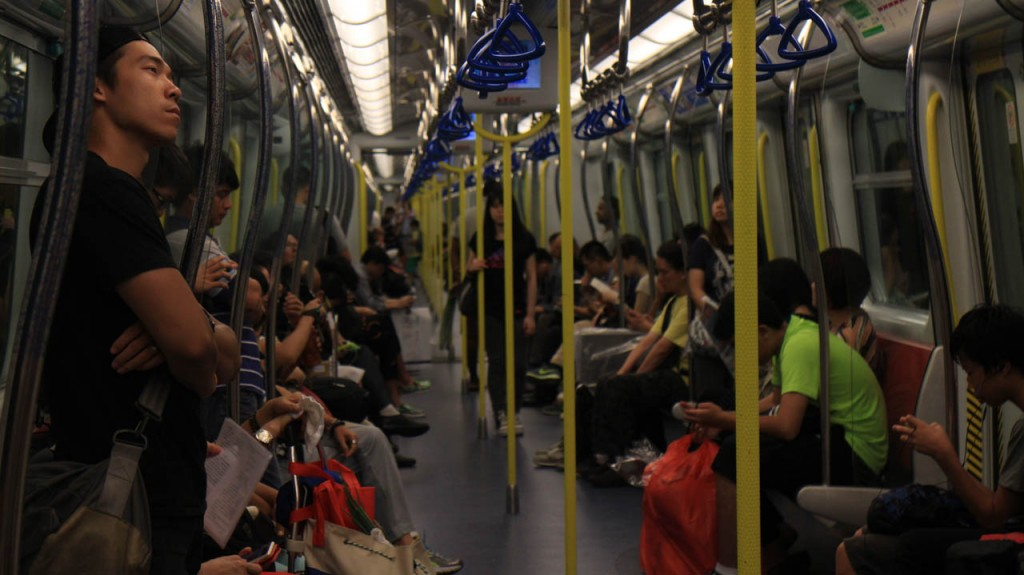 Every cool city has a metro, so does Hong Kong.