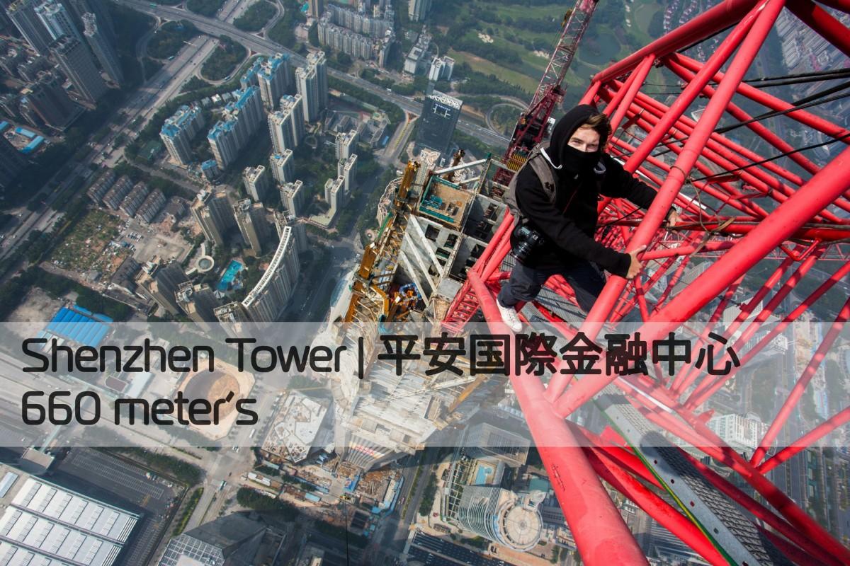 Shenzen tower climb
